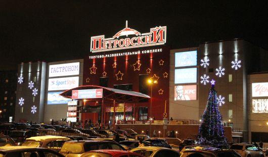 Ижевск занял 8-е место в рейтинге городов по обеспеченности торговыми площадями