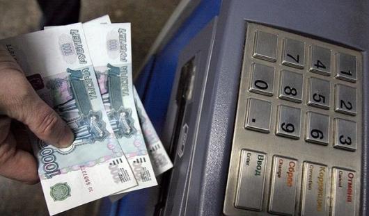 В Удмуртии задержан мужчина, похитивший деньги у девушки, попавшей в ДТП