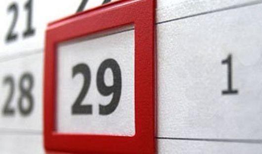 Есть вопрос: когда отмечать день рождения ижевчанину, родившемуся 29 февраля?