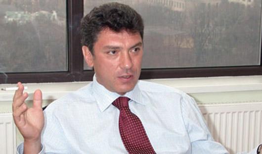 В Москве застрелили политика Бориса Немцова