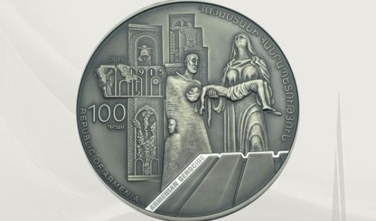 На юбилейной монете Армении запечатлен ижевский памятник
