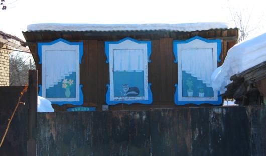 В Ижевске есть дом с нарисованными окнами