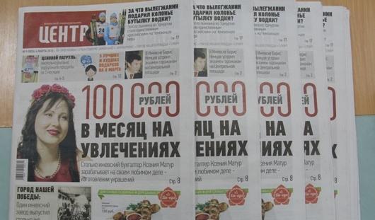 100 000 рублей в месяц на увлечении, а также каким был единственный визит Немцова в Ижевск: читайте только в «Центре»