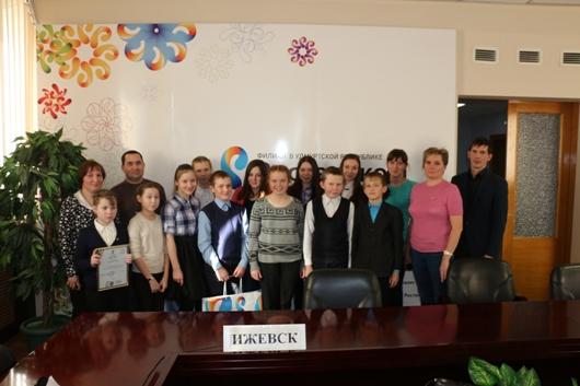 «Ростелеком» наградил победителей межрегионального конкурса творческих работ «Безопасный Интернет»