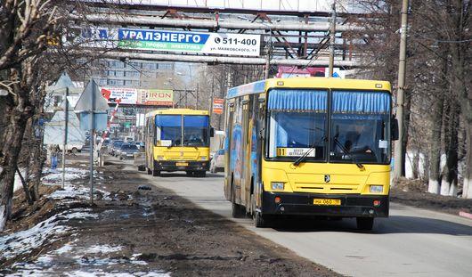 В предстоящие праздники автобусы Ижевска будут ходить по измененному расписанию