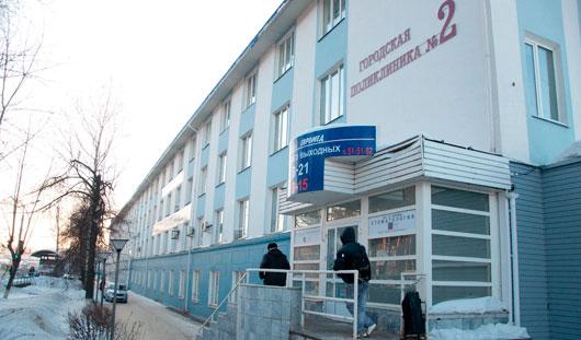 В Удмуртии рассмотрят возможность партнерства государственных больниц и инвесторов