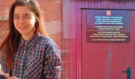 Почему умерла 17-летняя глазовчанка в подъезде жилого дома?