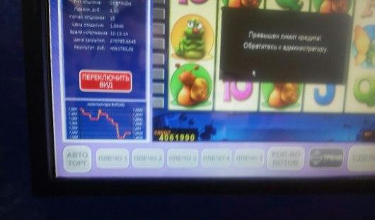Ижевчанин выиграл в «автомате» 4 миллиона рублей