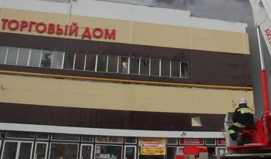 Пожар в казанском торговом центре и экономия чиновников: о чем утром говорят в Ижевске