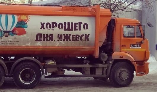 В Ижевске появился КамАЗ, который «желает» хорошего дня