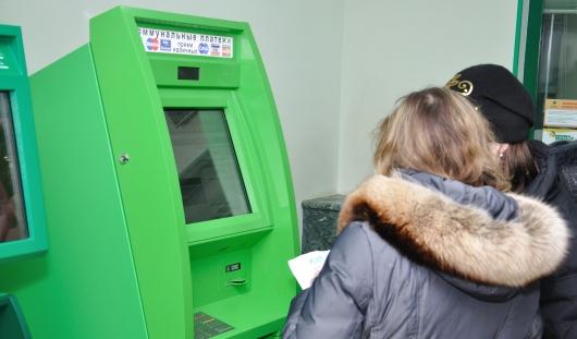 Три жителя Удмуртии установили в Москве и в Сочи поддельные банкоматы