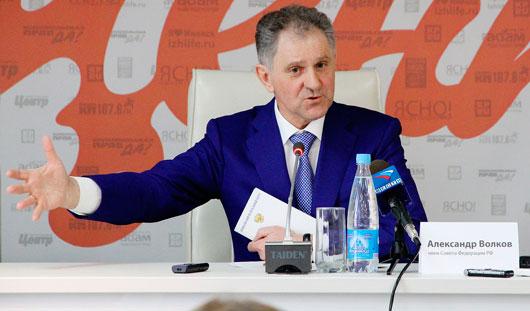 Сенатор от Удмуртии Александр Волков: на выборы не пойду, я все уже всем доказал