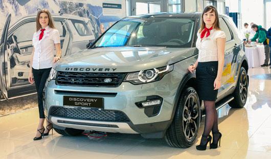 Ижевчанам презентовали новый Land Rover Discovery Sport