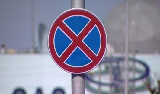 На улице Клубной в Ижевске установят новые дорожные знаки