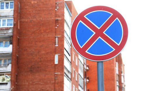 На улице Барышникова в Ижевске ограничат время действия знаков «Остановка запрещена»