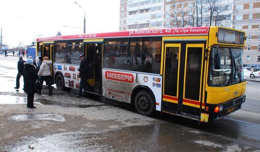 Новый автобусный маршрут № 79 за первый день работы перевез более 2000 ижевчан