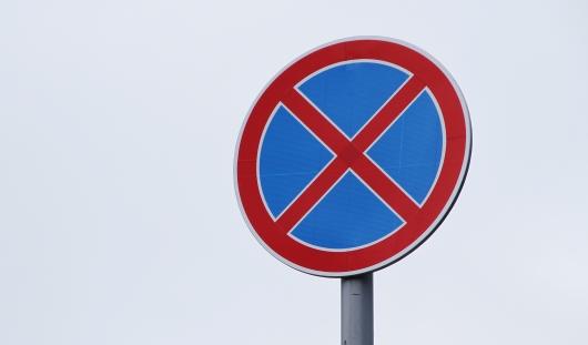 В Ижевске установят время действия знака «Остановка запрещена»