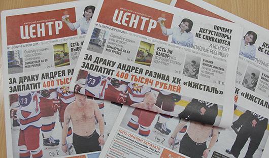 В каких школах Ижевска лечили раненых на фронте бойцов и все о работе дегустатора: читайте только в «Центре»