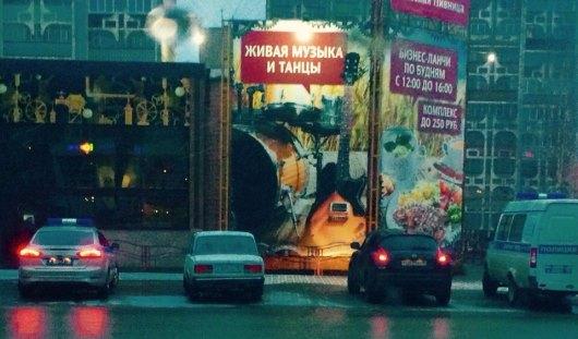 Ижевчане устроили драку с применением травматического пистолета возле одного из баров города