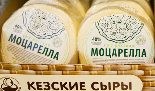 Агрохолдинг «КОМОС ГРУПП» увеличил производство моцареллы