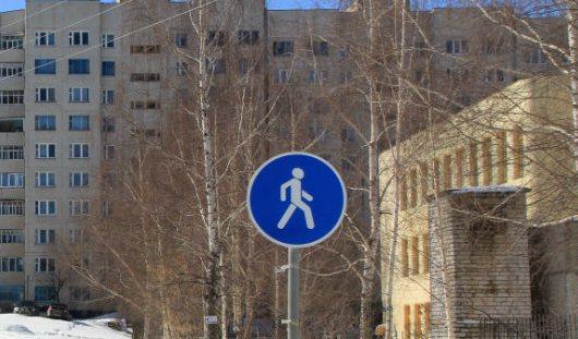 Около кинотеатра «Октябрь» в Ижевске установили знак «Пешеходная дорожка»