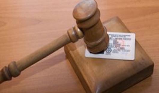 В Удмуртии мужчину с алкогольной зависимостью суд лишил водительских прав