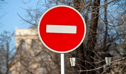 23 апреля в трех районах Ижевска временно ограничат движение