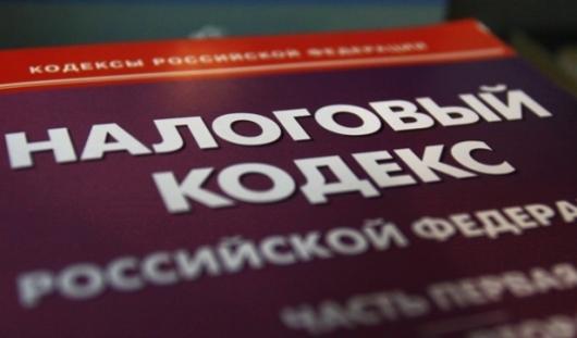 Законопроект о «налоговых каникулах» рассмотрит Госсовет Удмуртии 30 апреля