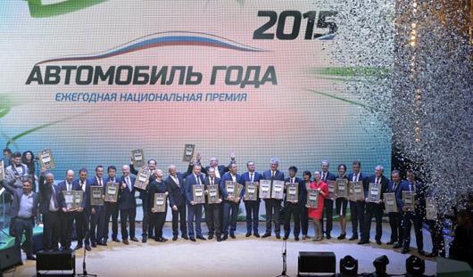 Автомобиль года выбрали в России