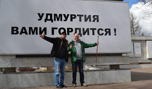 «Бурановские бабушки» пригласили Павла Картаева и Вахтанга Махарадзе на открытие церкви