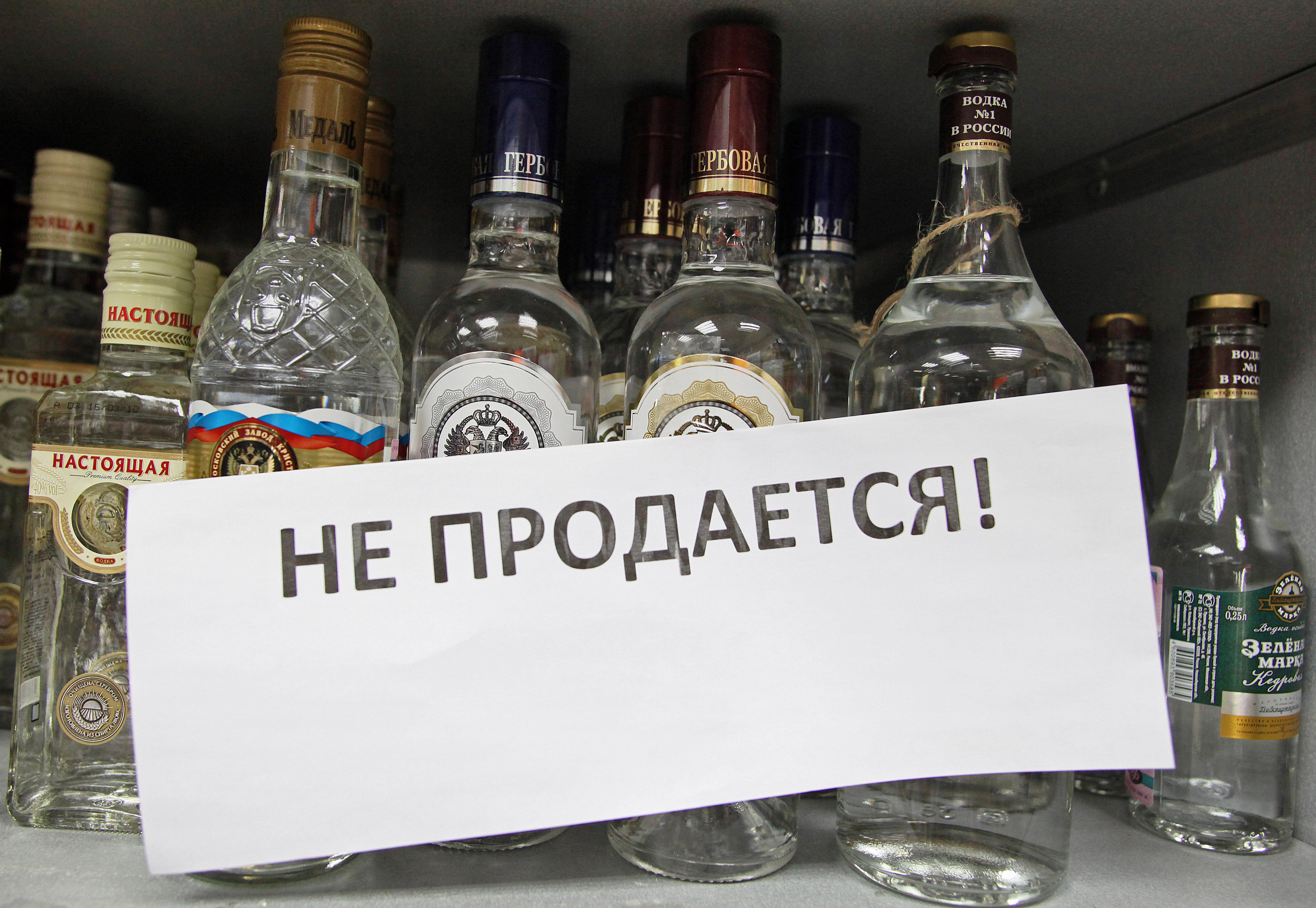 1 мая в центре Ижевска запретят продажу алкоголя