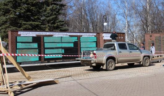 У Монумента боевой и трудовой славы в Ижевске завершают установку новой стелы