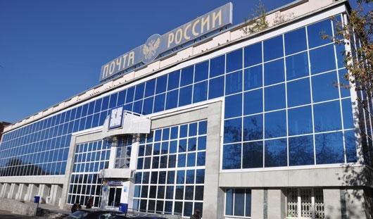 Как будут работать ЗАГС и почта на майские праздники в Ижевске?