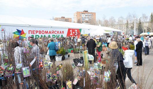 Изобилие товаров из разных уголков страны ждет ижевчан на Первомайской ярмарке