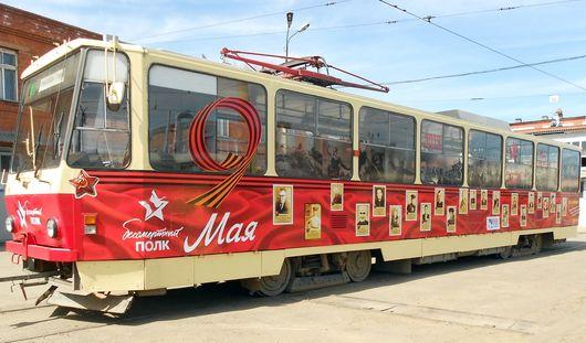 Ижевский трамвай станет участником акции «Бессмертный полк»