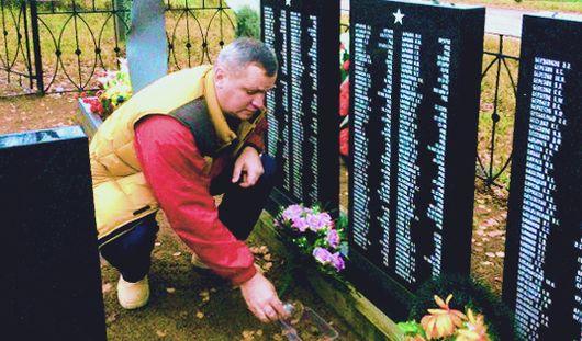 Ижевчанин отыскал могилу деда-фронтовика и узнал, как именно он погиб