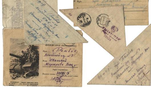 В Ижевске открылась выставка фронтовых писем и дневников