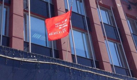 Копии знамени Победы вывесили на зданиях Ижевска