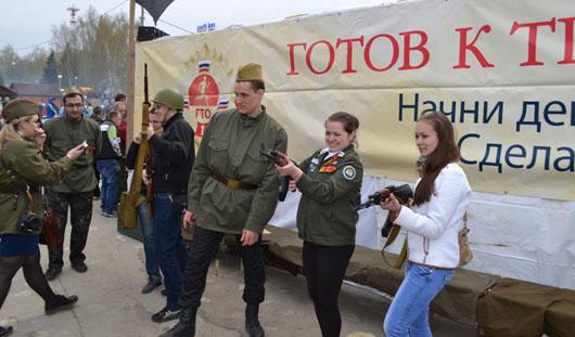 На Центральной площади Ижевска в День Победы открылась площадка ГТО