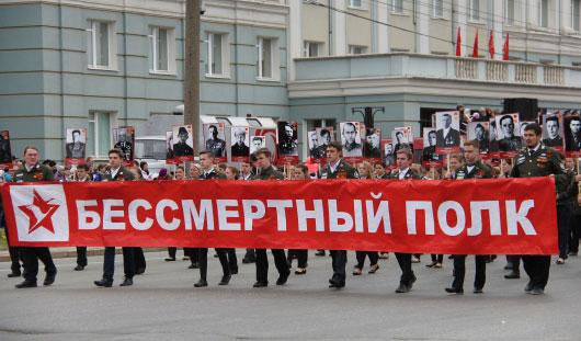 В акции «Бессмертный полк» в Ижевске приняли участие около 3500 человек