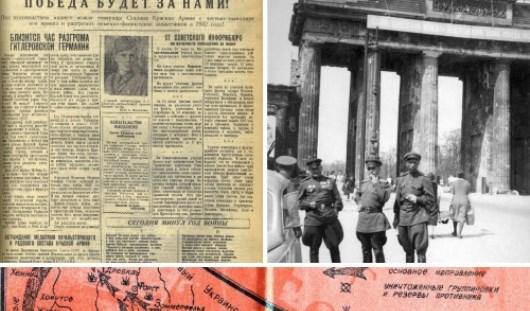 Наши земляки дошли до Берлина и написали на Рейхстаге: «Мы из Ижевска»