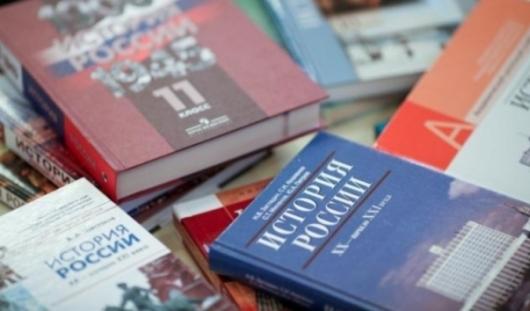В Госдуму внесли законопроект о единых учебниках