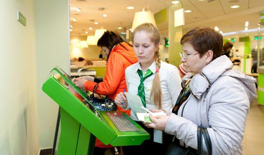 Западно-Уральский банк Сбербанка России выдает 5 из 6 ипотечных кредитов на рынке регионов присутствия