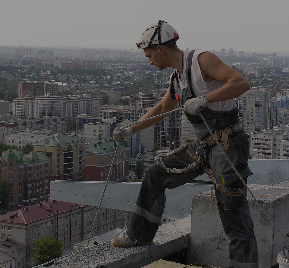 результате работа подсобником у альпинистов в спб правда Россия