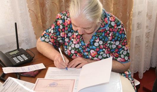 Оформить документы на недвижимость ветераны в Ижевске могут на дому