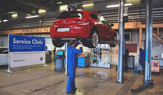 Service Clinic: максимум привилегий для тех, кто убедился в надежности Volkswagen!