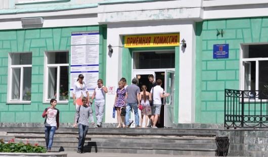 Удмуртский госуниверситет выделил 46 бюджетных мест для крымчан