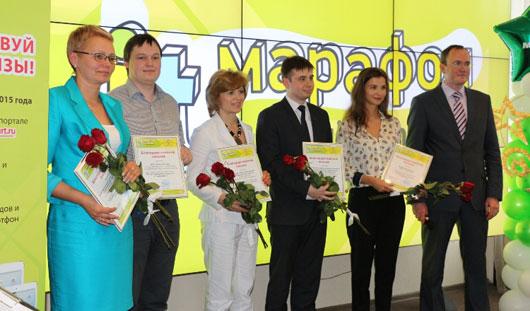 «Ростелеком» в Удмуртии выступил партнером церемонии награждения победителей республиканского конкурса IT-марафон