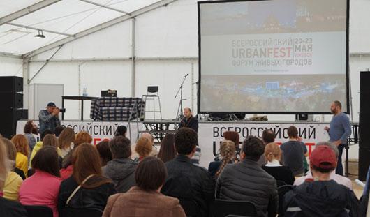 Ижевская «кругосветка»: три минуты на идею по развитию города