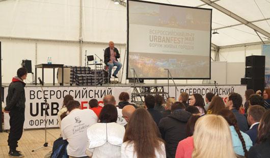 Владимир Познер: «Хотите сделать Ижевск лучше? Обратитесь за помощью к его жителям!»